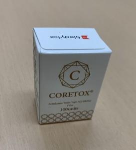 コアトックス CORETOX